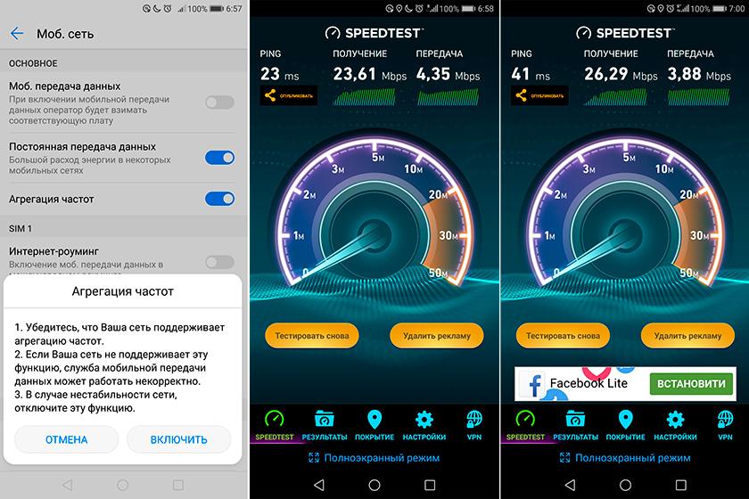 Обзор на Huawei Honor 7x: симпатичный смартфон с необычным дисплеем Huawei  - screenshot_20180128-065707