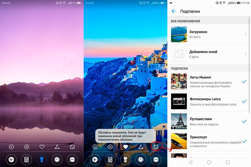 Обзор на Huawei Honor 7x: симпатичный смартфон с необычным дисплеем Huawei  - screenshot_20180129-111302