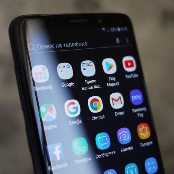 Обзор Samsung Galaxy S9+: эволюция мобильной индустрии ? Samsung  - 0-1-1