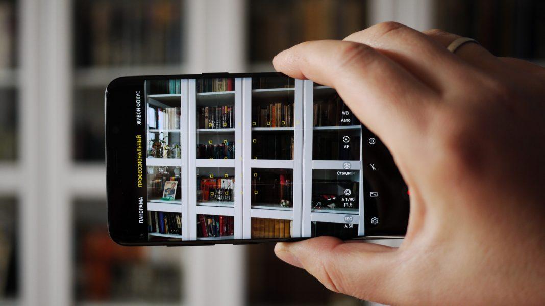 Обзор Samsung Galaxy S9+: эволюция мобильной индустрии ? Samsung  - 0-2-1