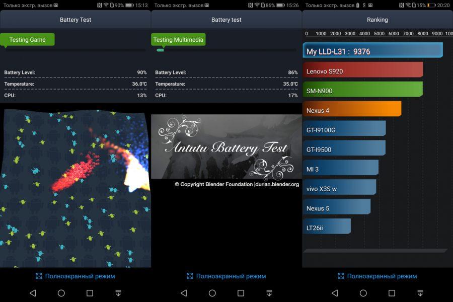 Обзор Honor 9 Lite: середнячок с изюминкой Huawei  - 0-2