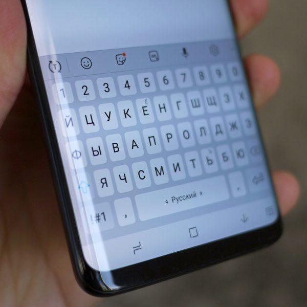 Обзор Samsung Galaxy S9+: эволюция мобильной индустрии ? Samsung  - 1-5