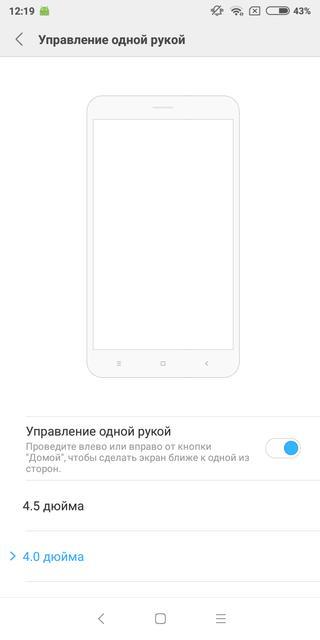 Обзор Xiaomi Redmi 5: популярный бюджетный смартфон Xiaomi  - 270d32424fc8b743f1f7396159e08ee8