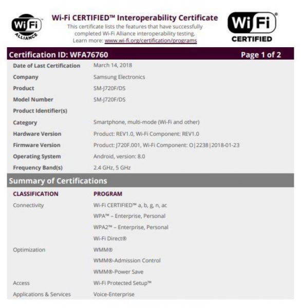Samsung Galaxy J8 и возможно J7 (2018). Новые подробности гаджетов Samsung Samsung  - 2_sm-720fds-wifi-alliance.-750