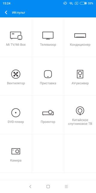 Обзор Xiaomi Redmi 5: популярный бюджетный смартфон Xiaomi  - 4682012aecb4ff47e1ff3d49a9a5a35f