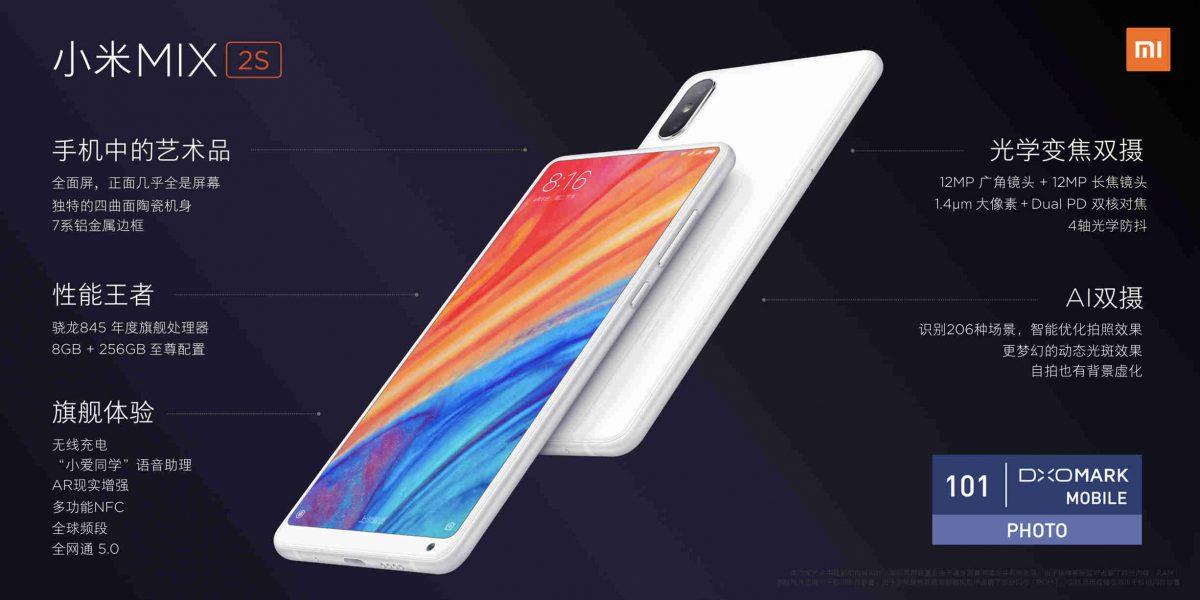 Анонсирован Xiaomi Mi Mix 2S: флагман с двойной камерой и... Xiaomi  - 4d53493ddd730bd8f0b228465b0b4e3b