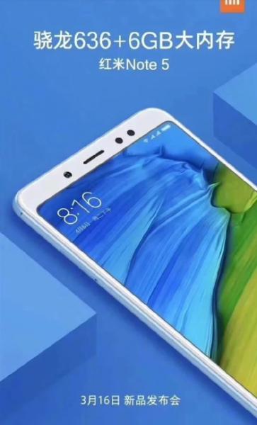 Стали известны характеристики китайской версии Xiaomi Redmi Note 5 Xiaomi  - 5