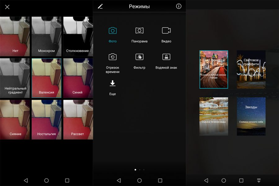 Обзор Honor 9 Lite: середнячок с изюминкой Huawei  - 6-3