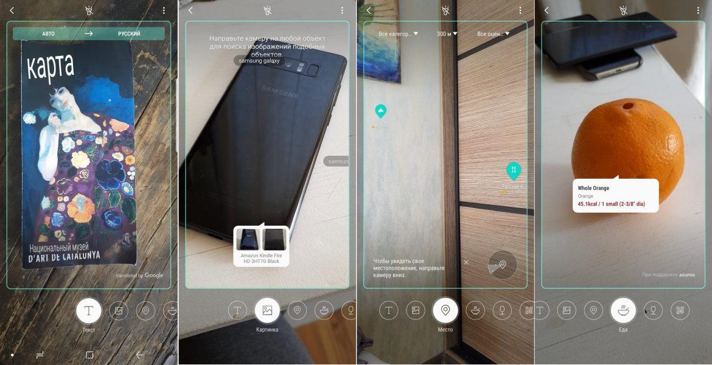 Обзор Samsung Galaxy S9+: эволюция мобильной индустрии ? Samsung  - 6-31