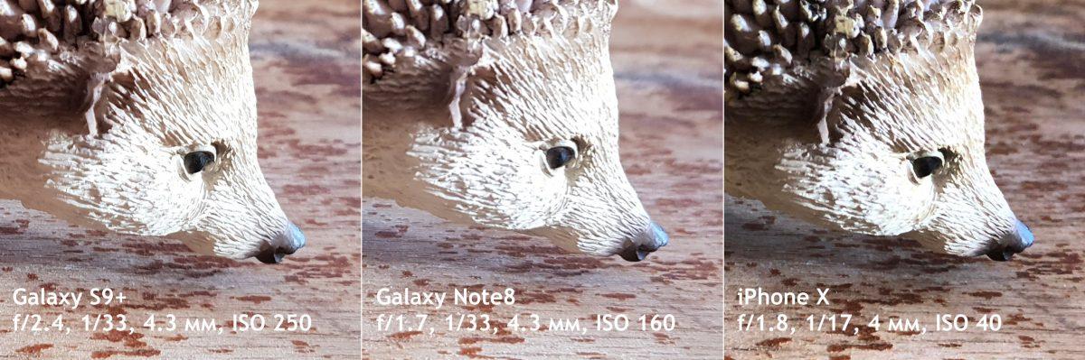 Обзор Samsung Galaxy S9+: эволюция мобильной индустрии ? Samsung  - 6-5