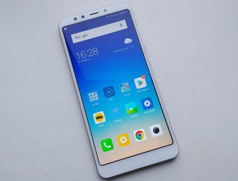 Обзор Xiaomi Redmi 5: популярный бюджетный смартфон Xiaomi  - 6b64682e3abdabfa15295baba3c3d2bd