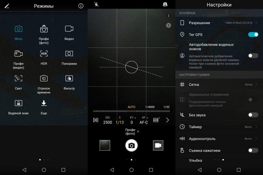 Обзор Honor 9 Lite: середнячок с изюминкой Huawei  - 7-2