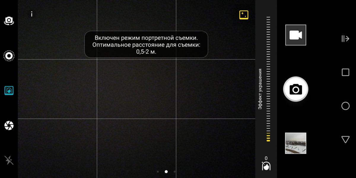 Обзор Honor 9 Lite: середнячок с изюминкой Huawei  - 7-3