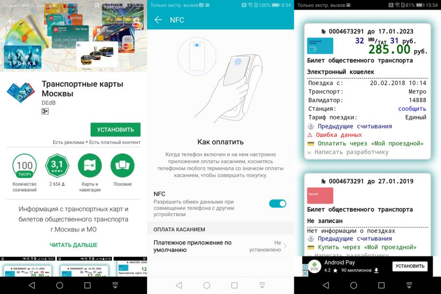 Обзор Honor 9 Lite: середнячок с изюминкой Huawei  - 7-4
