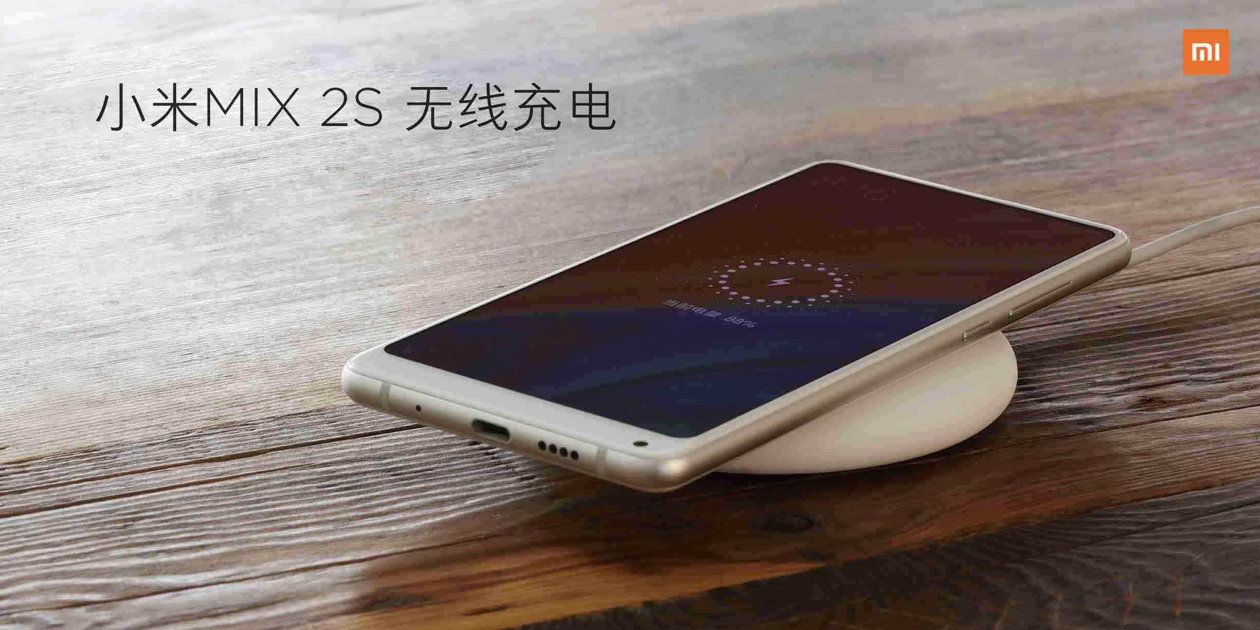 Анонсирован Xiaomi Mi Mix 2S: флагман с двойной камерой и... Xiaomi  - 70a0456d444a4959f9b7c1ff070865ef
