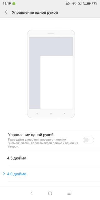 Обзор Xiaomi Redmi 5: популярный бюджетный смартфон Xiaomi  - 74b04065430a68fd8eabe7f06aa1ec8e