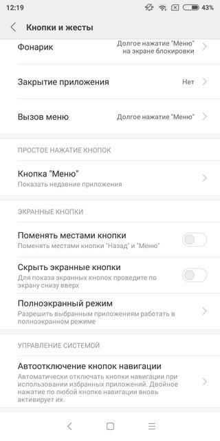 Обзор Xiaomi Redmi 5: популярный бюджетный смартфон Xiaomi  - 7b249d798a7e1833fd4d58a27fc6ec86