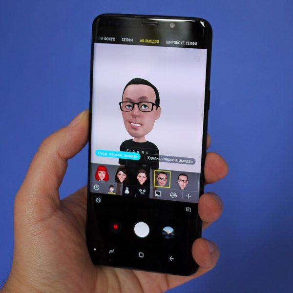 Обзор Samsung Galaxy S9+: эволюция мобильной индустрии ? Samsung  - 8-1-1