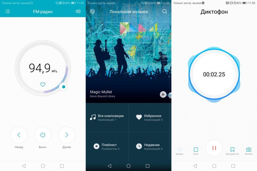 Обзор Honor 9 Lite: середнячок с изюминкой Huawei  - 8-2