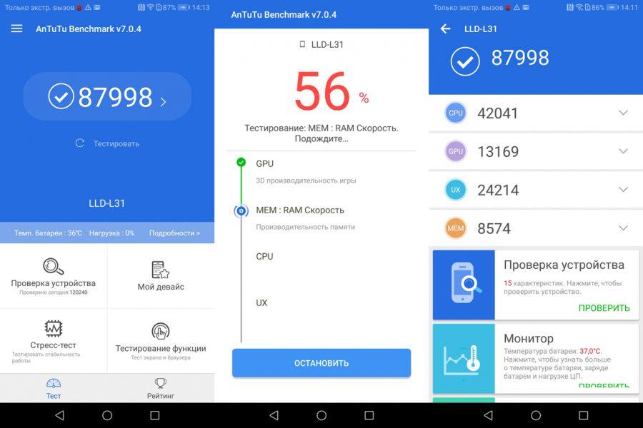 Обзор Honor 9 Lite: середнячок с изюминкой Huawei  - 8-4