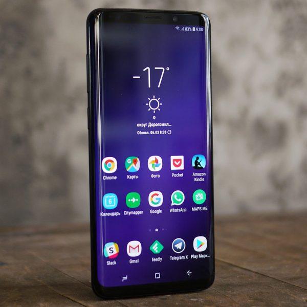 Обзор Samsung Galaxy S9+: эволюция мобильной индустрии ? Samsung  - 8-5