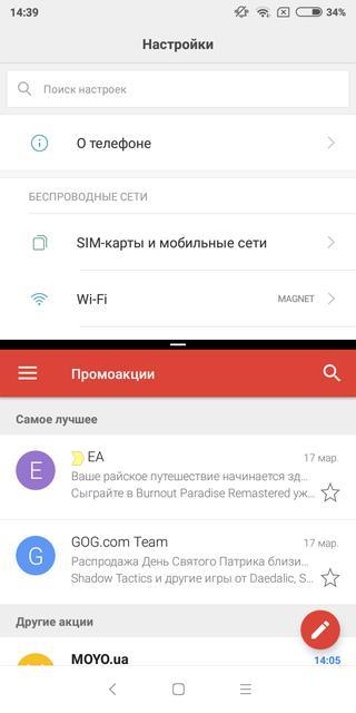 Обзор Xiaomi Redmi 5: популярный бюджетный смартфон Xiaomi  - 8f6f3094db64b02c9a647ec935e146c3