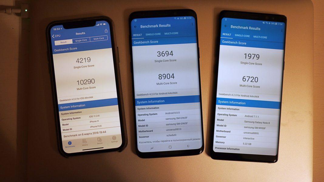 Обзор Samsung Galaxy S9+: эволюция мобильной индустрии ? Samsung  - 9-4