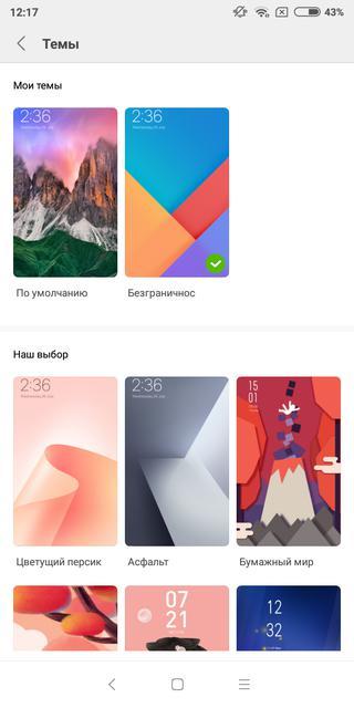 Обзор Xiaomi Redmi 5: популярный бюджетный смартфон Xiaomi  - b6404b0701b1d171aa5cfd235de57a23