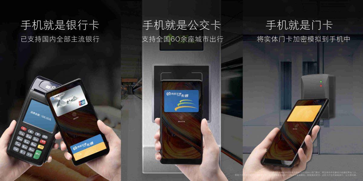 Анонсирован Xiaomi Mi Mix 2S: флагман с двойной камерой и... Xiaomi  - bf2cb3377c719792ca761e8ff4d7bb3d