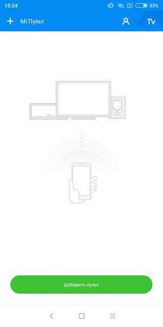 Обзор Xiaomi Redmi 5: популярный бюджетный смартфон Xiaomi  - c2ee65535f185f75c6caa1977ea8d3c7