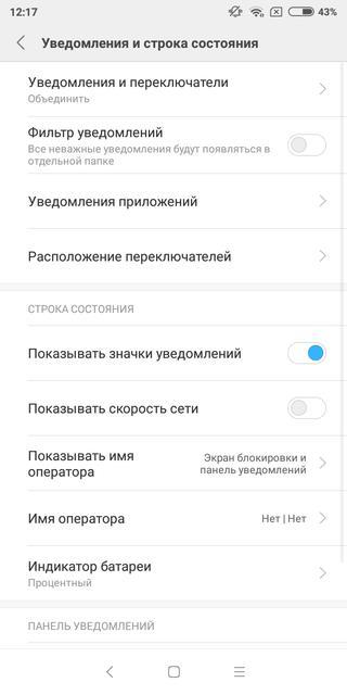 Обзор Xiaomi Redmi 5: популярный бюджетный смартфон Xiaomi  - c6b6912ef8bf81f205b7cbf17f3237e1