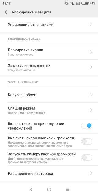 Обзор Xiaomi Redmi 5: популярный бюджетный смартфон Xiaomi  - d0244f61bf1676513d149b6095c6c0bd