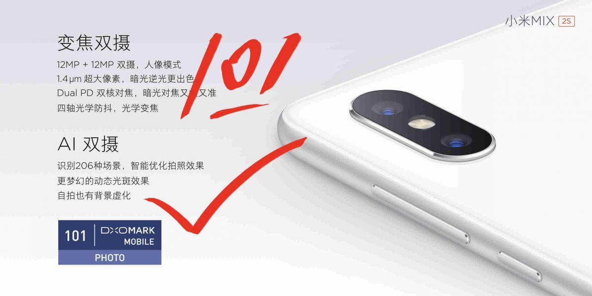 Анонсирован Xiaomi Mi Mix 2S: флагман с двойной камерой и... Xiaomi  - dec550639b3373dbb5e019fdab3e2107
