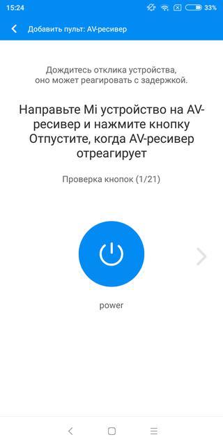 Обзор Xiaomi Redmi 5: популярный бюджетный смартфон Xiaomi  - eb226bfff9f8e525fa65a5f9febda273