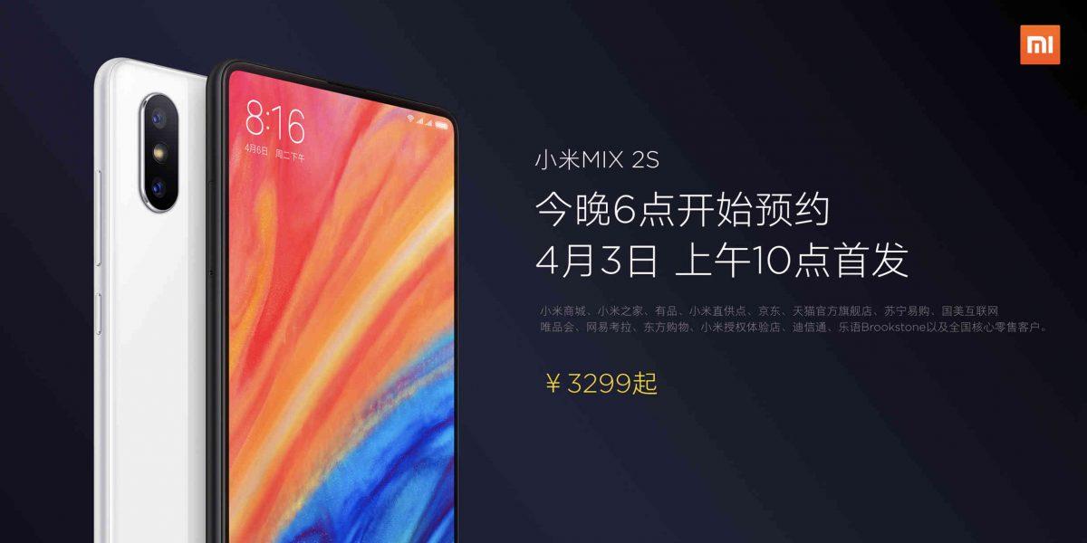 Анонсирован Xiaomi Mi Mix 2S: флагман с двойной камерой и... Xiaomi  - f7f1d8774cd9f9e4b639833416bd5a97