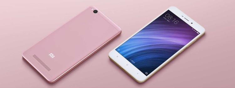 Xiaomi Mi A1 и другие мобильные гаджеты по заманчивым скидкам Xiaomi  - redmi4a.-750