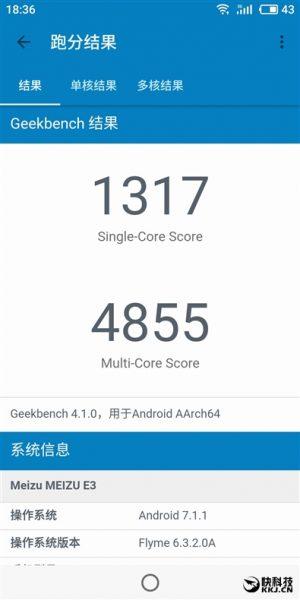 Официально анонсирован Meizu E3: с тончайшими рамками и двойной камерой Meizu  - s_10972b1d18bb4a2c8c4247fca9b3cf97