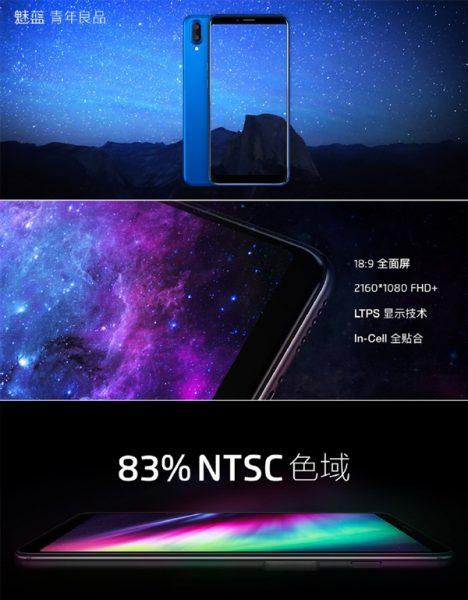 Официально анонсирован Meizu E3: с тончайшими рамками и двойной камерой Meizu  - s_5eb5b81aa1674bd6ad6bc42b1b3c7bee