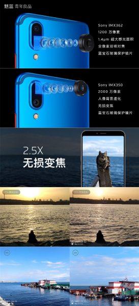 Официально анонсирован Meizu E3: с тончайшими рамками и двойной камерой Meizu  - s_61808839f40c4b9ba103d42dda30d9f8