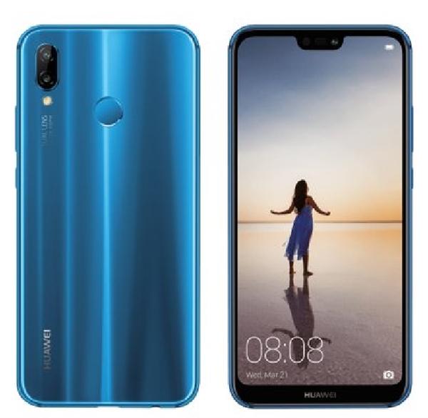 Huawei P20, P20 Pro, P20 Lite засветился на пресс-изображениях Huawei  - s_72b44bdc59904a9b9133b1da2f0073fb