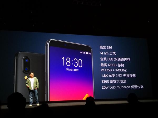 Официально анонсирован Meizu E3: с тончайшими рамками и двойной камерой Meizu  - s_7faff32fbbe84bb3a7c7b8daa019cdc0