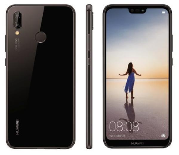 Huawei P20, P20 Pro, P20 Lite засветился на пресс-изображениях Huawei  - s_de918e95251c42248b68756888b8d429