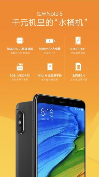 Xiaomi Redmi Note 5 был моментально весь распродан за секунды Xiaomi  - skrinshot-22-03-2018-183650