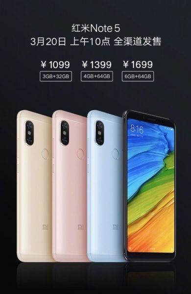 Xiaomi Redmi Note 5 был моментально весь распродан за секунды Xiaomi  - skrinshot-22-03-2018-183659