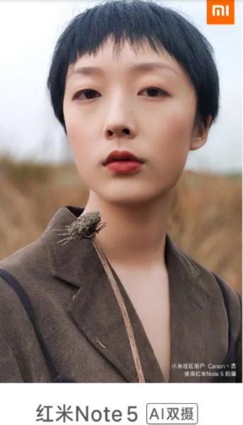 Представлены образцы фотографий сделанные при помощи Xiaomi Redmi Note 5 Xiaomi  - 3