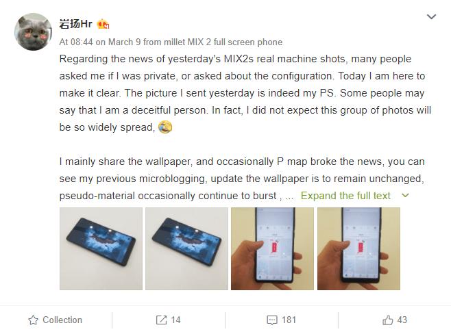 Снимки нового Xiaomi Mi Mix 2S оказались подделкой Xiaomi  - xiaomi-mi-mix-2s-fake-0