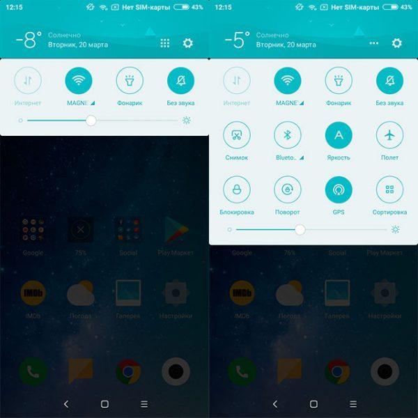 Обзор Xiaomi Redmi 5: популярный бюджетный смартфон Xiaomi  - xiaomi-redmi-5-24-1