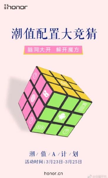 Honor 7A уже 26 марта и реклама Huawei P20. Как все продвигается!? Huawei  - snimok_ekrana_2018-03-23_v_19.51.01