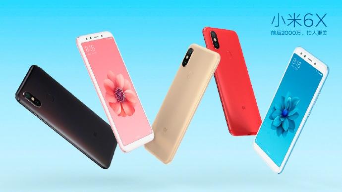 Xiaomi Mi 6X на засветился на официальных пресс-изображениях Xiaomi  - 01