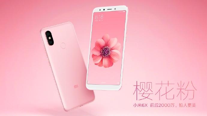 Xiaomi Mi 6X на засветился на официальных пресс-изображениях Xiaomi  - 02